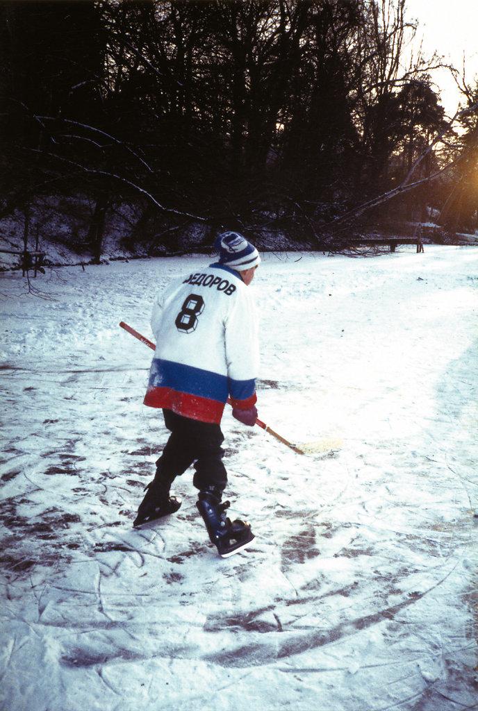 Unknown hockey player